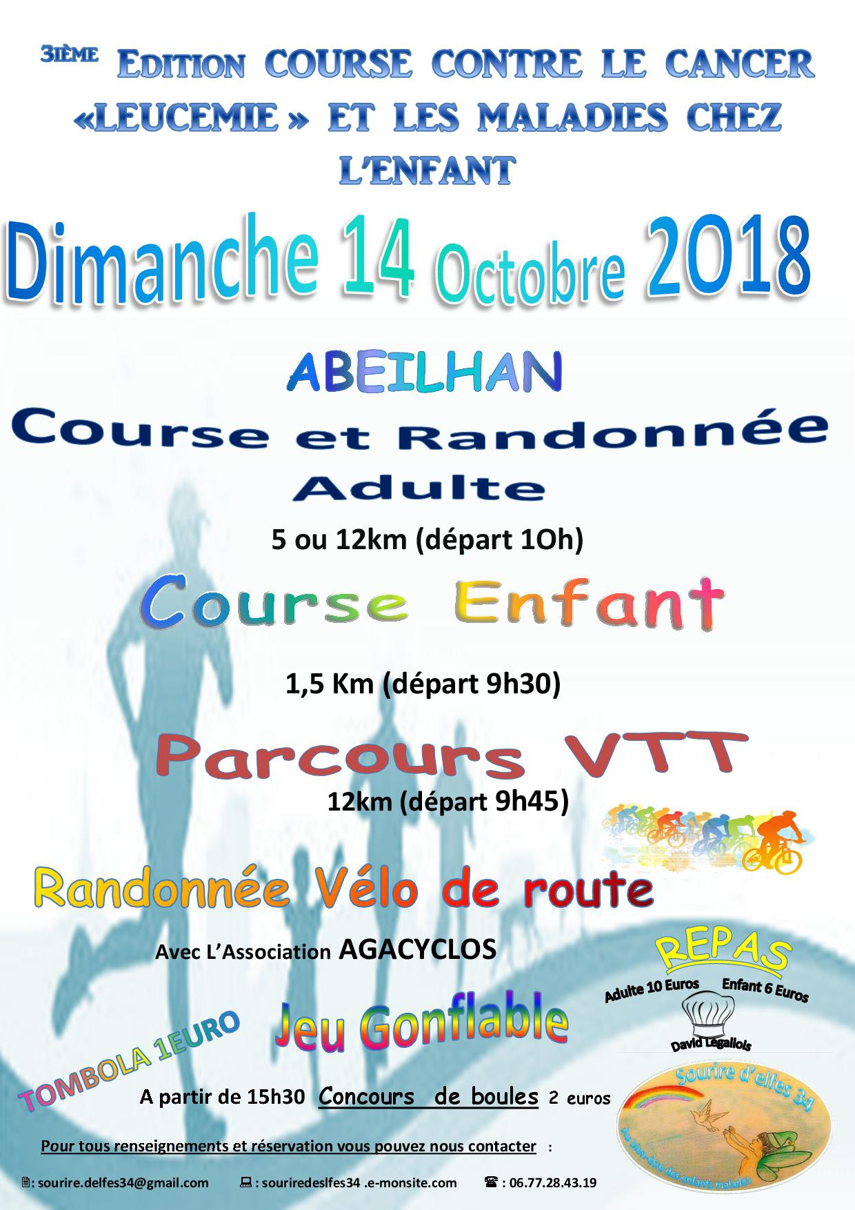 Course octobre 2018